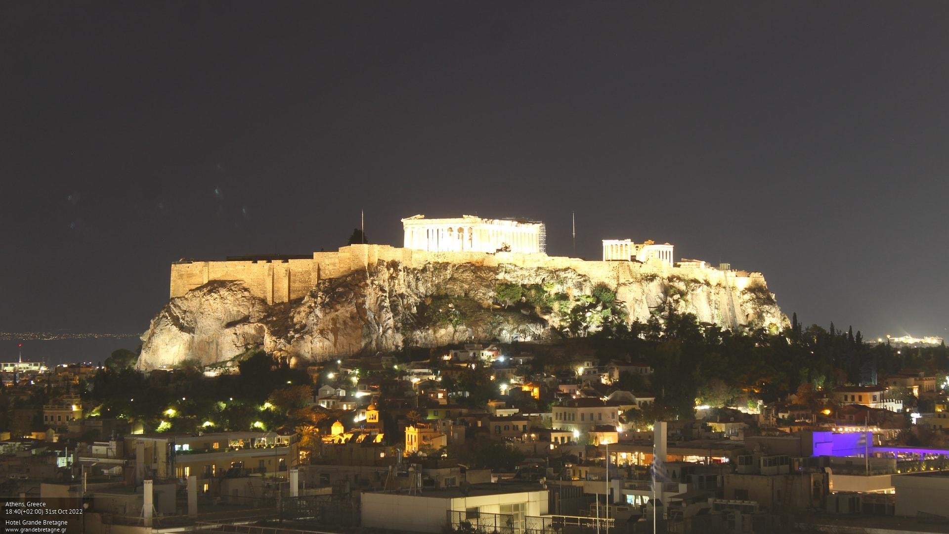 Webcam Athènes
